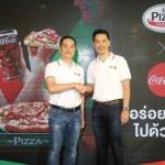 01Coke x The Pizza