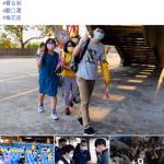 taiwan baseball09052020
