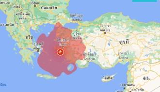 turkey 31102020-