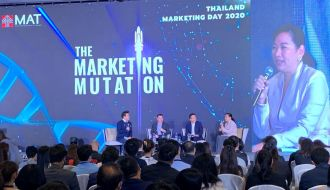 marketing day2020-3