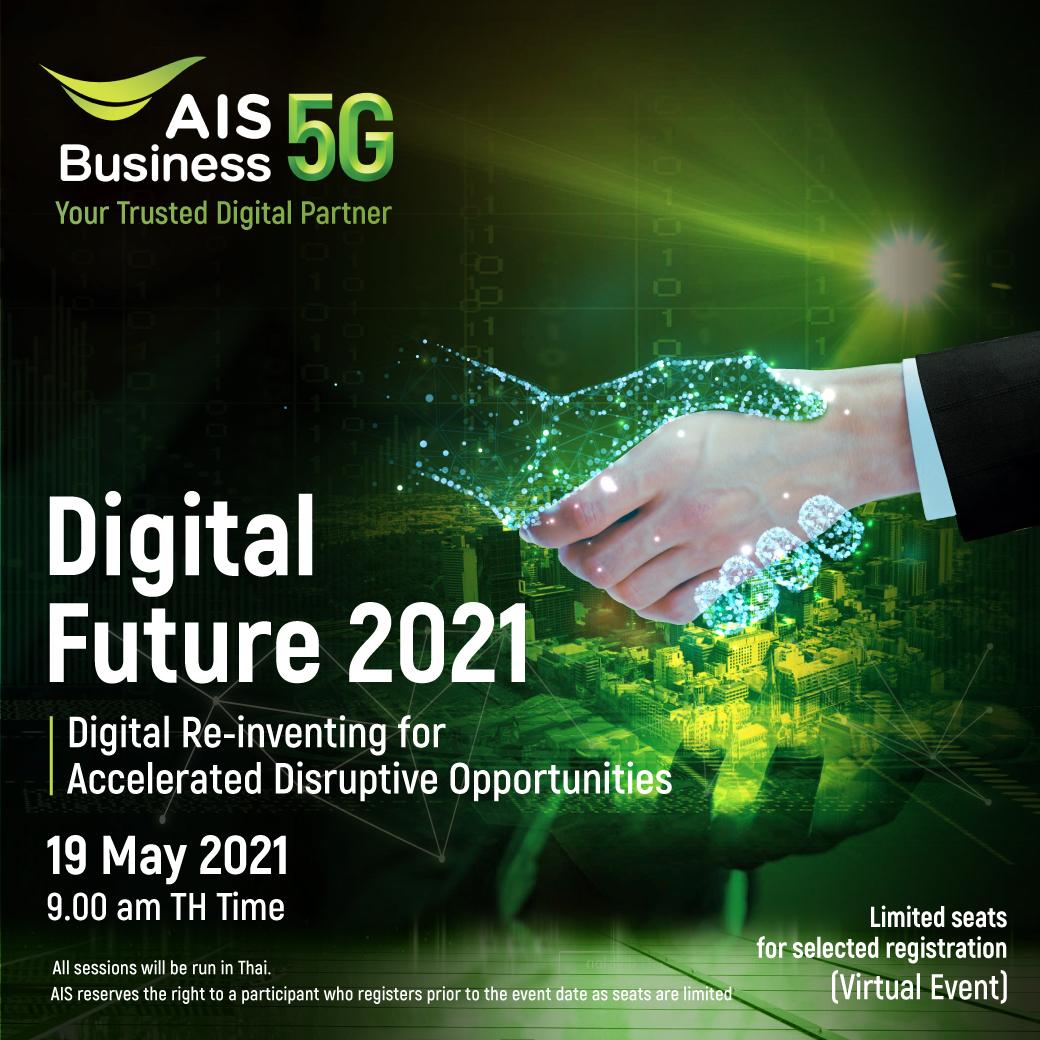 _AIS Business Digital Future 2021 1252021