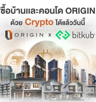 001.ORI x Bitkub ซื้อบ้านและคอนโดด้วย Crypto