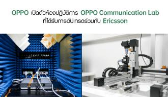OPPO Communication Lab_Thumbnail