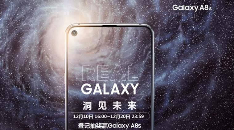 samsung galaxy a8s launch