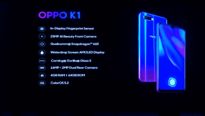 Oppo K1 price and specifications