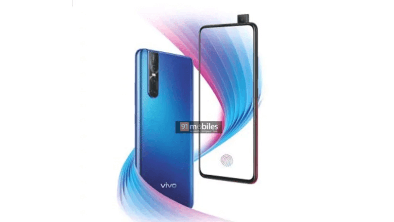 vivo-v15-pro specifications and price In India, Vivo v15 pro design