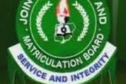 Retrieve your Lost JAMB Registration Number