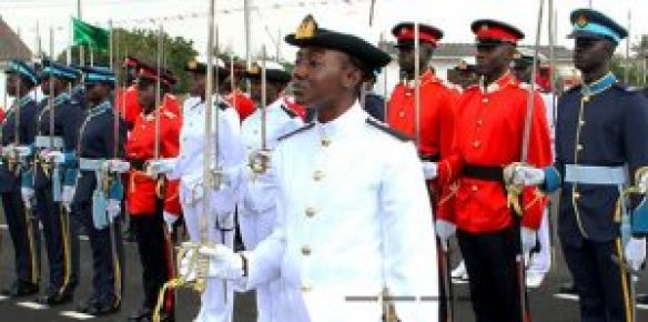 Ghana Armed Forces Recruitment 2017 Application