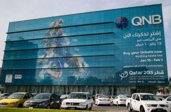 Qatar National Bank Job Vacancies