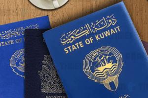 Kuwait Visa Requirements