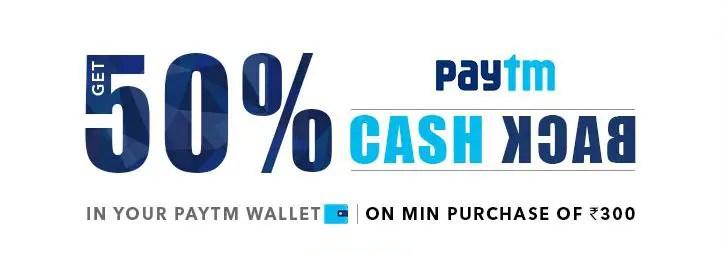 Paytm Cashback Offers
