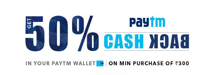 Paytm Cashback Offers