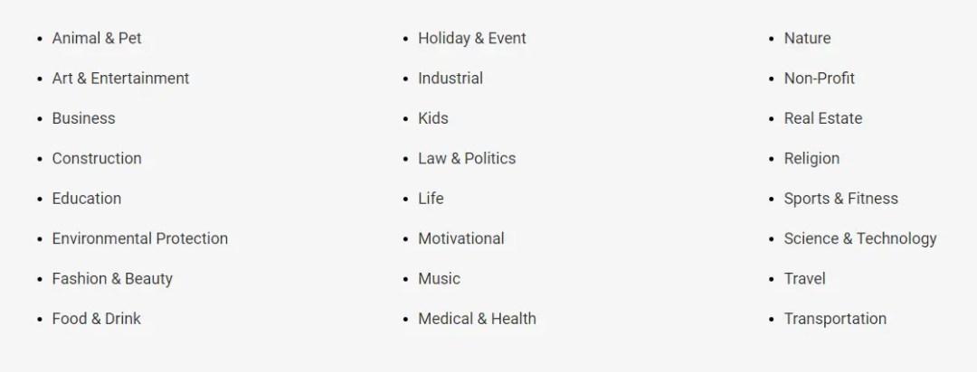 Designcap template categories