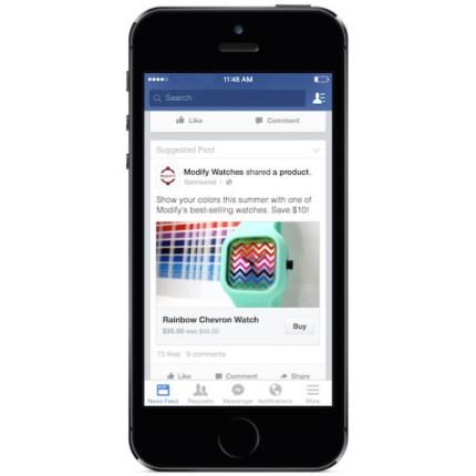 facebook-buy-button-600x600