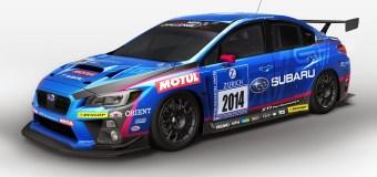 Το νέο Subaru για τον 24ωρο αγώνα του Nurburgring