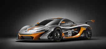 Το νέο βέλος της McLaren