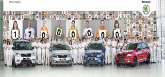 Η Skoda γιορτάζει 17.000.000 οχήματα