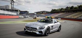 Η AMG GT S αυτοκίνητο ασφαλείας και στο DTM