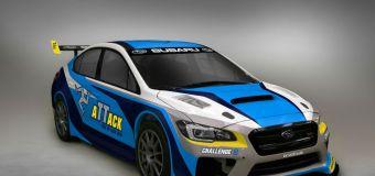 Το υπερόπλο της Subaru