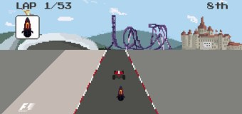Video: F1 2016 σε video game της δεκαετίας του '80