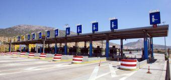 Αυξήσεις στα διόδια της Εθνικής Οδού Πατρών-Αθηνών