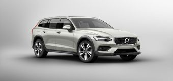 Το V60 Cross Country από 61.594€
