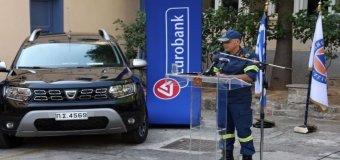 28 Dacia Duster στο Πυροσβεστικό Σώμα