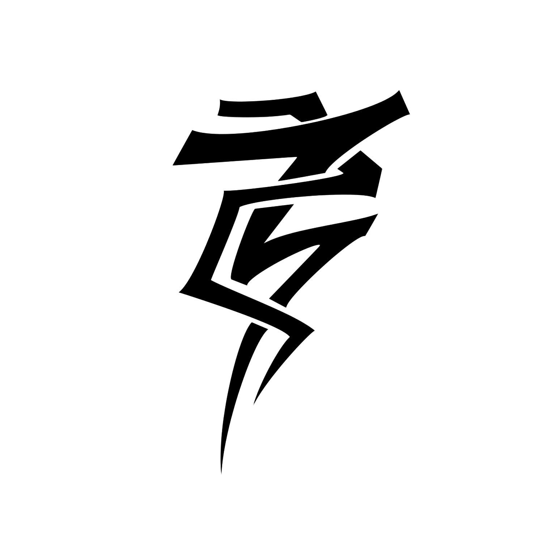 Tribal Tattoo Vector Svg