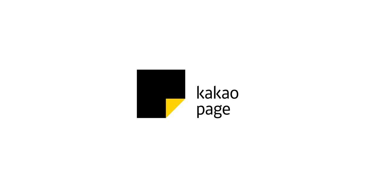 Kakaopage Brand Experience Design Renewal