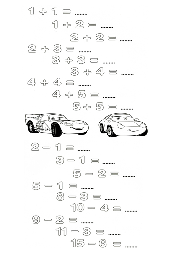 cars games like puzzles and mazes which are funny and