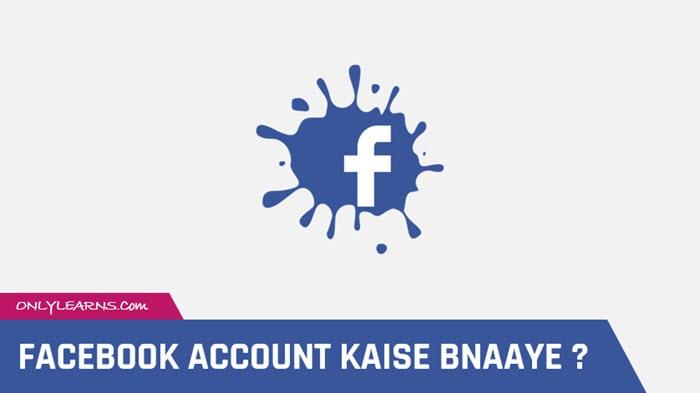 facebook-account-kaise-bnaaye