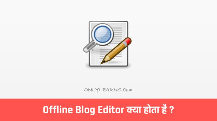 offline-blog-editor