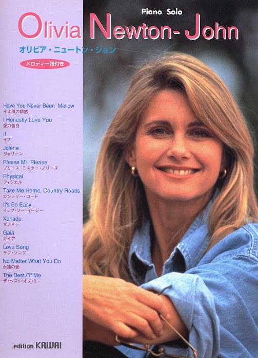 Olivia Newton John Piano Solo Songbook From Japan