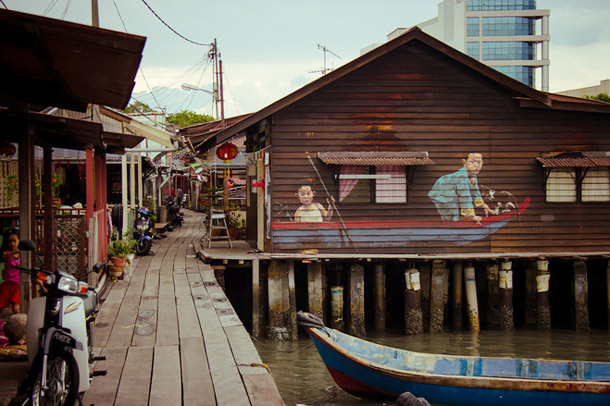 "Penang Street Art, ""Children in a Boat"" Mural, Chew Jetty, George Town, Penang"
