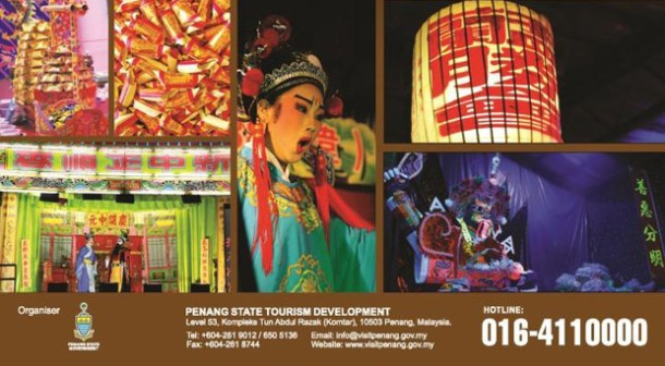Penang Hungry Ghost Festival by visitpenang