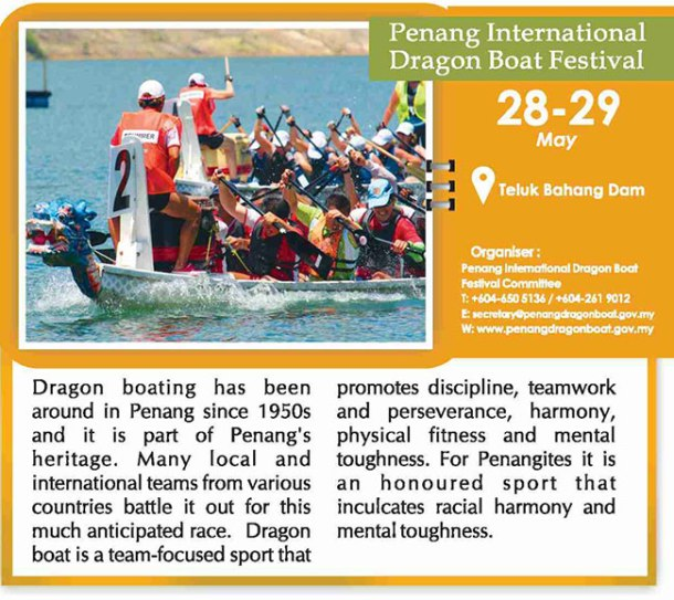 penang-international-dragon-boat-festival-may-2016