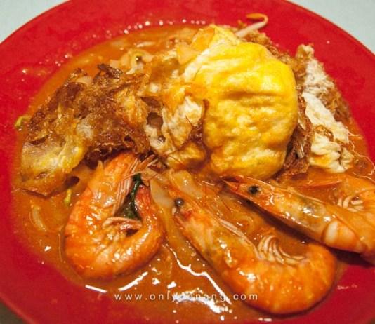 Butterworth Sg Dua Char Koay Teow with big prawn