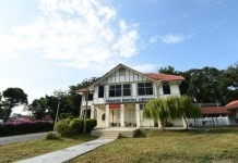Penang Digital Library, Jalan Masjid Negeri
