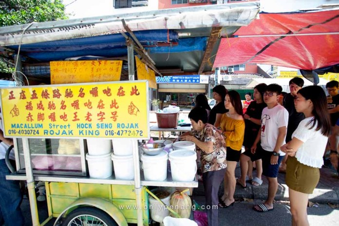 Penang Macallum Street Hock Seng Rojak