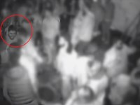 Man Found Guilty For Acid Attack in London Club (VIDEO)