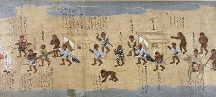 Saru no Soshi