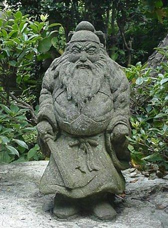 Shoki  Demon Queller of Japan of Chinese Origin