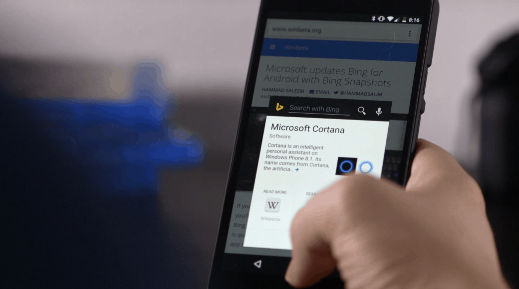 Bing app on Android gets barcode scanner, restaurant search