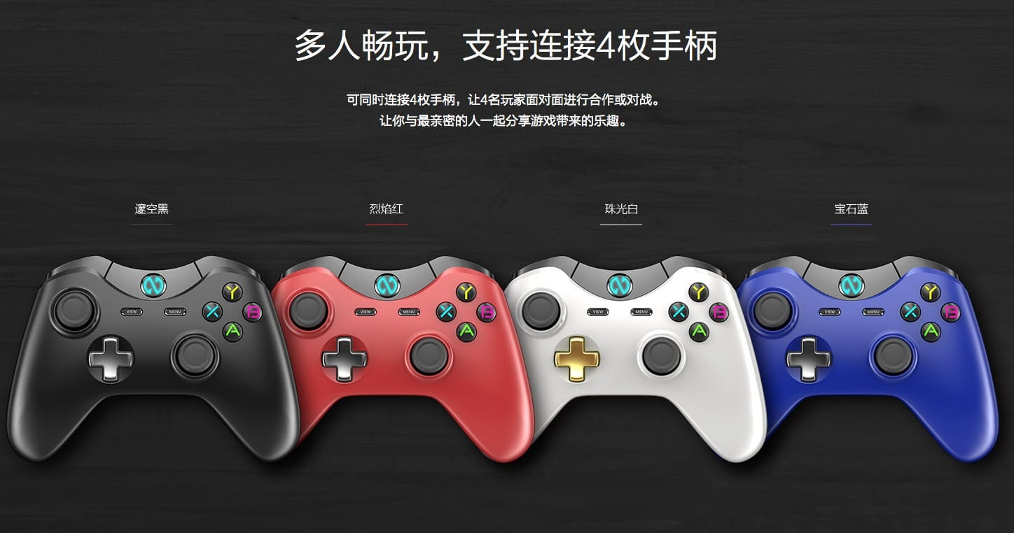 Fuze's Tomahawk F1's Xbox One Inspired Controllers