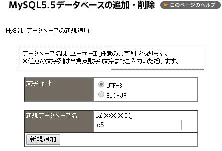 cap_db.PNG