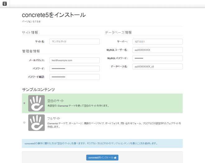 cap_install_3.PNG