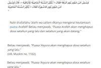 Sabda Rasulullah SAW sesuai dengan hadits Imam Muslim tentang berpuasa