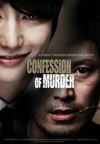 Confession-of-murder
