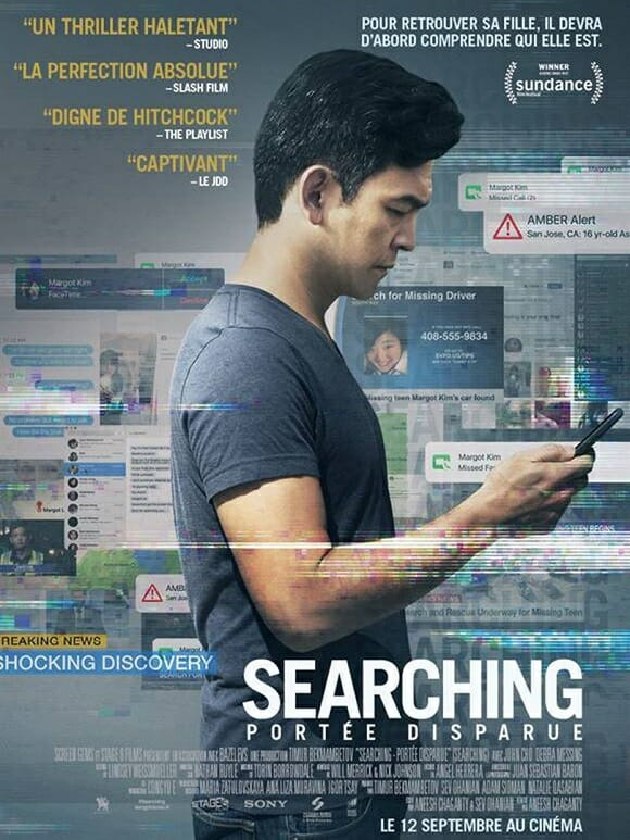 [Critique] SEARCHING – PORTÉE DISPARUE
