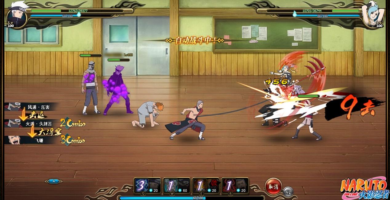 Naruto Online  OnRPG